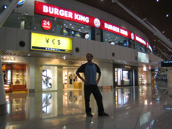 Burger King KL.jpg