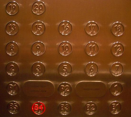 Lift Buttons.jpg
